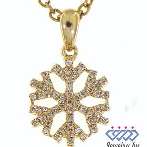 Cluster Diamond Flower Style Pendant Yellow Gold
